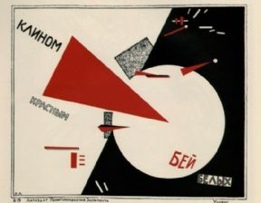 Vintage Russian poster - Beat the Whites with the Red Wedge 1920